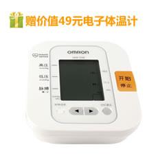 欧姆龙HEM-7200型全自动上臂式电子血压计